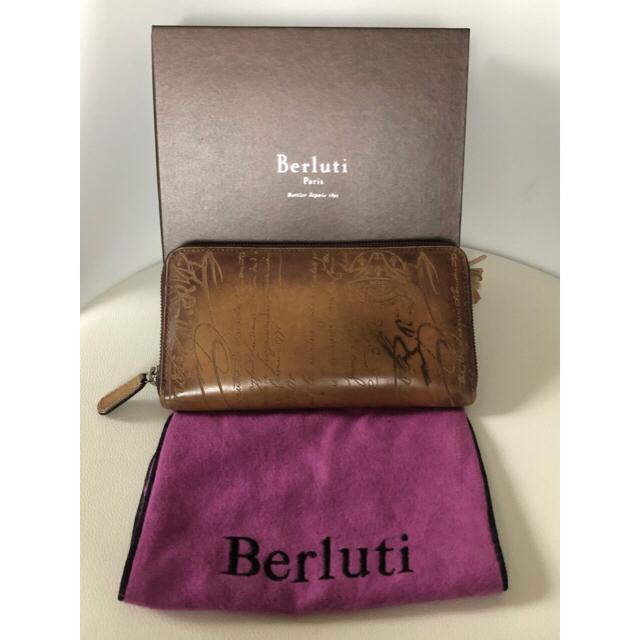 Berluti(ベルルッティ)のベルルッティ カリグラフィー長財布 メンズのファッション小物(長財布)の商品写真