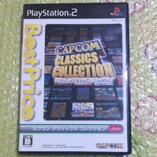 プレイステーション2(PlayStation2)のカプコン クラシックス コレクション(ベスト プライス!) PS2(家庭用ゲームソフト)