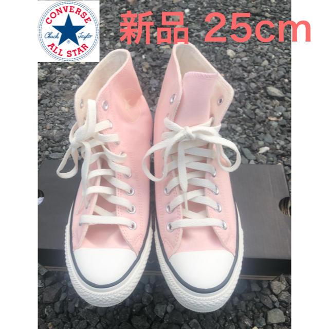 CONVERSE(コンバース)の新品 COMVERSE ALL  STAR 25cm コンバース オールスター レディースの靴/シューズ(スニーカー)の商品写真