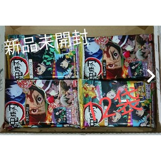 【 新品未開封】鬼滅の刃ウエハース2 ★12袋★(カード)