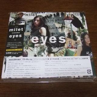 新品 milet eyes 初回生産限定盤A CD+Blu-ray