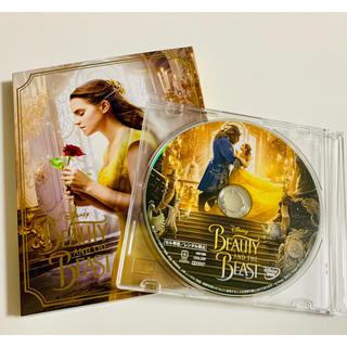 ディズニー(Disney)の美女と野獣 MovieNEX   DVDのみ(キッズ/ファミリー)