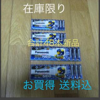 パナソニック(Panasonic)のパナソニック エボルタNEO 単4形アルカリ乾電池12本×2P+単三12本×2P(その他)