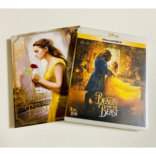 ディズニー(Disney)の美女と野獣 MovieNEX  Blu-ray+純正ケース(キッズ/ファミリー)