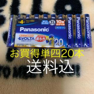 パナソニック(Panasonic)のPanasonic EVOLTA 単4アルカリ乾電池(その他)