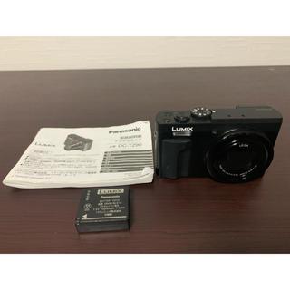 Panasonic - Panasonic LUMIX TZ DC-TZ90