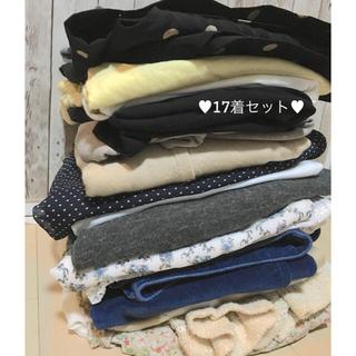 ジーユー(GU)の大きめサイズ 可愛い服まとめて17着セット♪ 春服 GU ユニクロ supure(セット/コーデ)