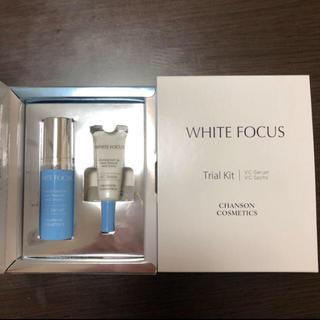 シャンソン化粧品 ホワイトフォーカス(美容液)
