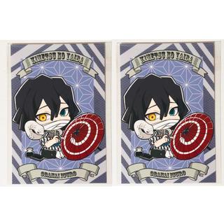 新品★鬼滅の刃【伊黒小芭内】特典★ポストカード★2枚セット(カード)