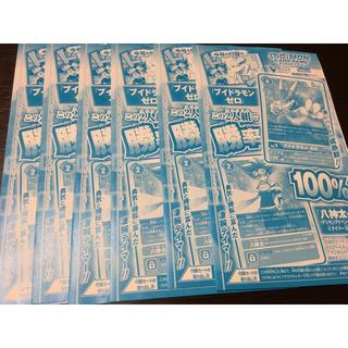 Vジャンプ 付録 デジモンカード 6セット12枚(カード)