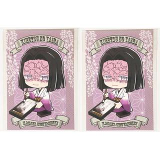 新品★鬼滅の刃【産屋敷耀哉】特典★ポストカード★2枚セット(カード)