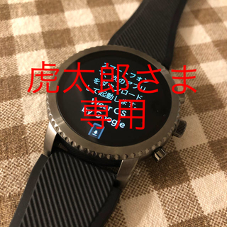 フォッシル(FOSSIL)の【虎太郎さま・専用】スマートウォッチFTW4001(腕時計(デジタル))