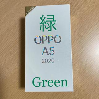アンドロイド(ANDROID)のOPPO A5 2020 (スマートフォン本体)