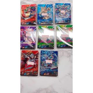 モンストカード(カード)