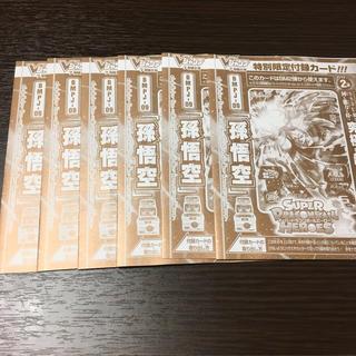 スーパードラゴンボールヒーローズ 孫悟空 Vジャンプ7月特大号付録(カード)