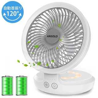 卓上扇風機 扇風機 小型 USB 充電式 自動首振り(その他)