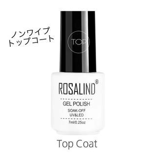 ROSALIND カラージェルポリッシュ ジェルネイル(ネイルトップコート/ベースコート)