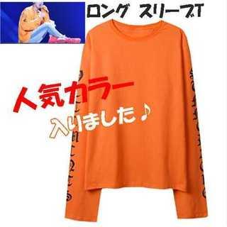 オレンジ トレンド ストリート系 ロングスリーブ ロンT スウェット(カットソー(長袖/七分))