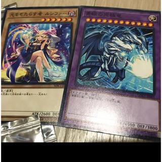 ユウギオウ(遊戯王)の遊戯王  モンスターストライク モンスト コラボ記念カード(カード)