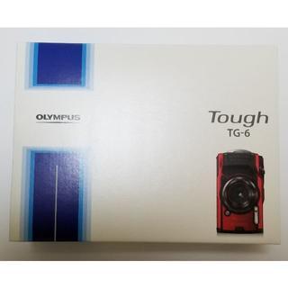 OLYMPUS Tough TG-6 レッド【未使用】