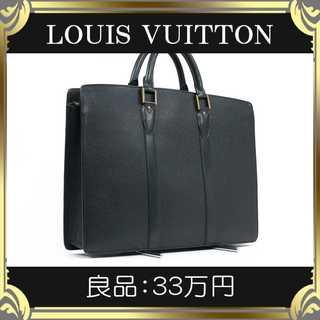 ルイヴィトン(LOUIS VUITTON)の【真贋査定済・送料無料】ヴィトンのビジネスバッグ・良品・本物・男性・人気・タイガ(ビジネスバッグ)
