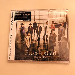 Hey! Say! JUMP - 「Precious Girl/Are You There?(初回限定盤1)」