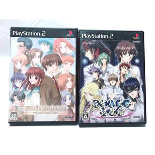 プレイステーション2(PlayStation2)の*お得*PS2 プレ2 ソフト 2本セット 恋ゲー 転生八犬士 プロローグ(家庭用ゲームソフト)