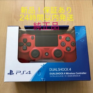 プレイステーション4(PlayStation4)のPS4 デュアルショック4 ワイヤレス コントローラー純正品(その他)
