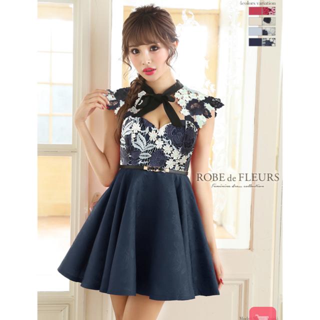 ROBE(ローブ)のローブドフルール キャバドレス M レディースのフォーマル/ドレス(ナイトドレス)の商品写真