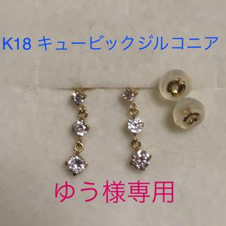 JEWELRY TSUTSUMI - K18 CZ がキラキラ揺れるピアス★