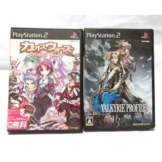 プレイステーション2(PlayStation2)の*お得*PS2 プレ2 ソフト 2本セット RPG 冒険 ヴァルキリー(家庭用ゲームソフト)