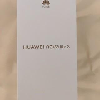 アンドロイド(ANDROID)のHUAWEI nova lite 3  32 GB SIMフリー オーロラブルー(スマートフォン本体)