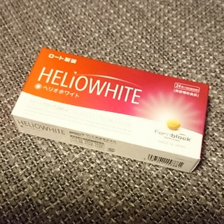 ロートセイヤク(ロート製薬)のヘリオホワイト(その他)