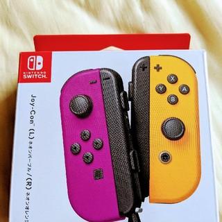 ニンテンドースイッチ(Nintendo Switch)のSwitch Joy-Conネオンパープル/ネオンオレンジ 任天堂スイッチ(家庭用ゲーム機本体)