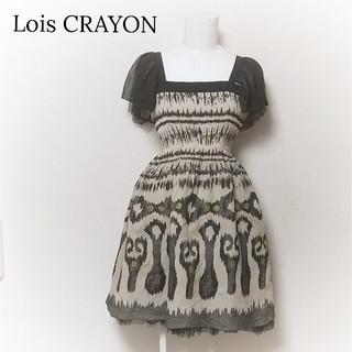 Lois CRAYON - 【ロイスクレヨン】ベアワンピ