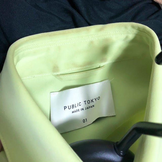 UNITED ARROWS(ユナイテッドアローズ)のパブリックトーキョー 半袖 シャツ 緑 メンズのトップス(シャツ)の商品写真