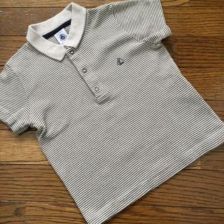 PETIT BATEAU - (24m/86㎝)■プチバトー/PETITBATEAU■ベージ半袖ポロシャツ