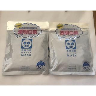 石澤研究所 透明白肌 ホワイトフェイスパック 10枚入り×2個