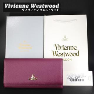 ヴィヴィアンウエストウッド(Vivienne Westwood)のヴィヴィアン ウエストウッド Vivienne 新品 正規品 長財布 ショルダー(財布)