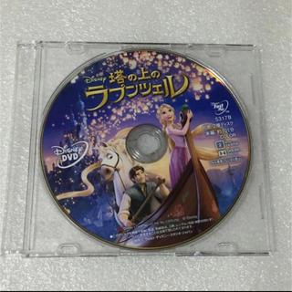 ディズニー(Disney)の塔の上のラプンツェルDVD(外国映画)