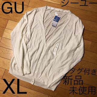 ジーユー(GU)のGU ジーユー UVカットVネックカーディガン 長袖 XL タグ付き 新品未使用(カーディガン)