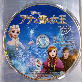 ディズニー(Disney)のアナと雪の女王DVD(外国映画)