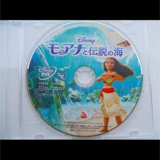 ディズニー(Disney)のモアナと伝説の海(外国映画)