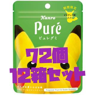 ピュレグミ ピカチュウ でんげきトロピカ味 72個 12箱