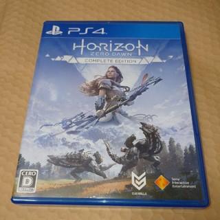 プレイステーション4(PlayStation4)のホライゾン ゼロ・ドーン コンプリートエディション (家庭用ゲームソフト)