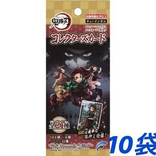 鬼滅の刃 コレクターズカード 10袋(カード)