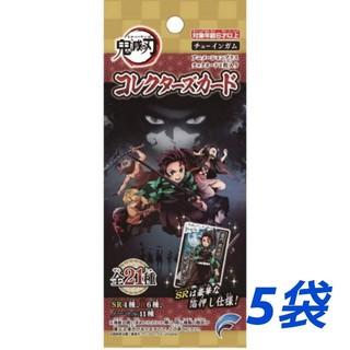 鬼滅の刃 コレクターズカード 5袋(カード)