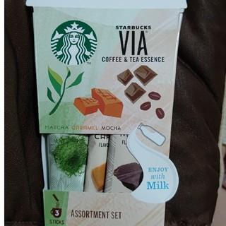 スターバックスコーヒー(Starbucks Coffee)のスタバ アソートメントセット(コーヒー)