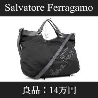 サルヴァトーレフェラガモ(Salvatore Ferragamo)の【全額返金保証・送料無料・良品】フェラガモ・2WAYショルダーバッグ(A650)(ショルダーバッグ)