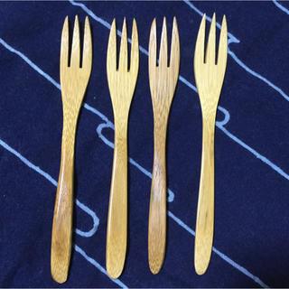 ◆即決優先◆Bamboo fork 竹 京都 フォーク 4本セット(カトラリー/箸)